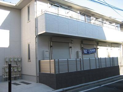 京急本線「梅屋敷駅」徒歩3分