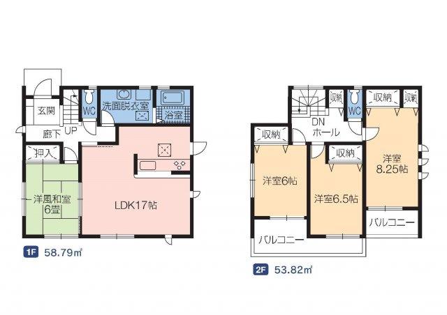 建物面積34.06坪 全居室6帖以上・全居室南向き♪各部屋収納付きで便利です!二部屋分の広々バルコニーなのでお洗濯物も沢山干せます!