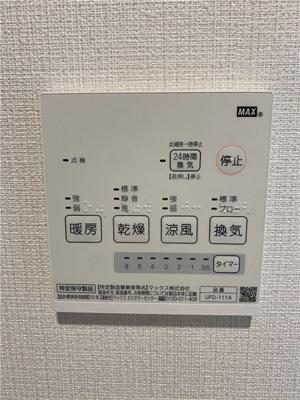 【設備】白楽ベース