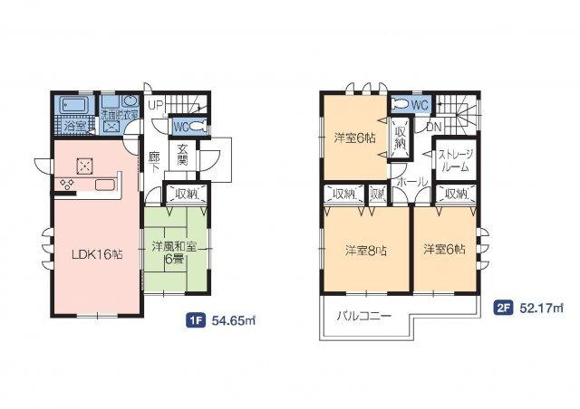 建物面積32.31坪 全居室6帖以上♪納戸収納・各部屋収納付きで便利です!二部屋分の広々バルコニーなのでお洗濯物も沢山干せます!