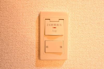 【その他】リヴァージュ徳力