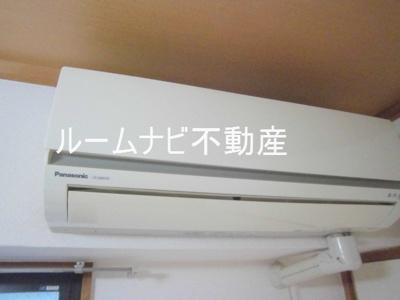 【その他】三桝ビル