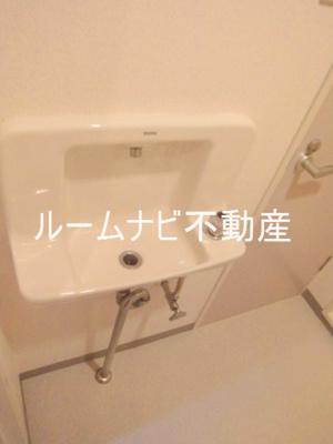 【洗面所】三桝ビル