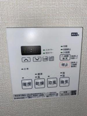 【設備】ライトテラス蔵前