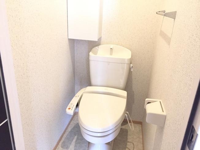 【トイレ】ラフィネはまゆう B棟