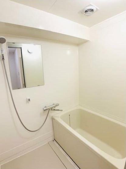 【浴室】マツモトビル