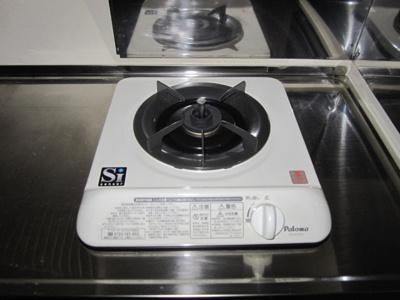 【キッチン】レジデンスプアクラ