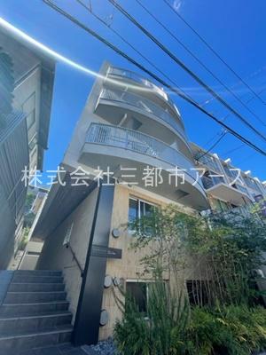 【外観】コスモリード目黒花房山