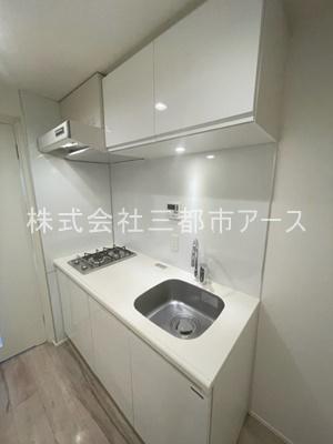 【キッチン】コスモリード目黒花房山