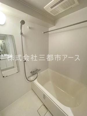 【浴室】コスモリード目黒花房山