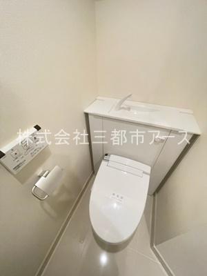 【トイレ】コスモリード目黒花房山
