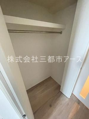 【収納】コスモリード目黒花房山