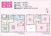 新築一戸建て「開成町延沢第16」全2棟/残2棟の画像