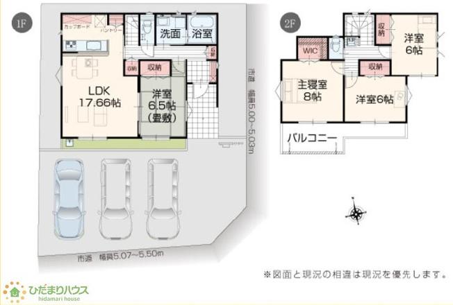 小学校までは約670mで通学ラクラクです(*^^*)