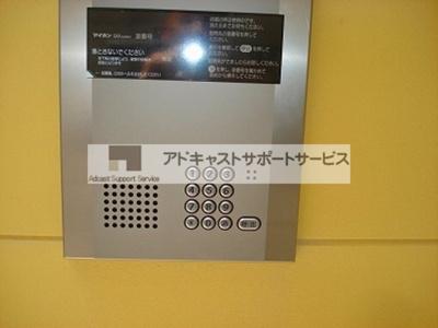 【セキュリティ】鷺ノ宮の家