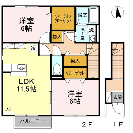 最上階/角部屋