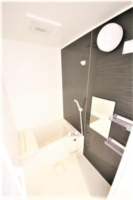 【浴室】グランエクラ田島