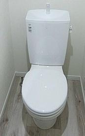 【トイレ】ハーミットクラブハウス高円寺テラスド