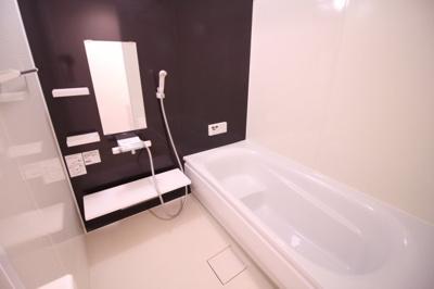 【浴室】テルママーレⅡ 鷹匠町
