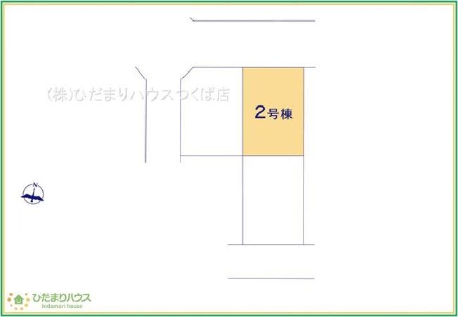 【区画図】取手市井野台12期 新築戸建 2号棟