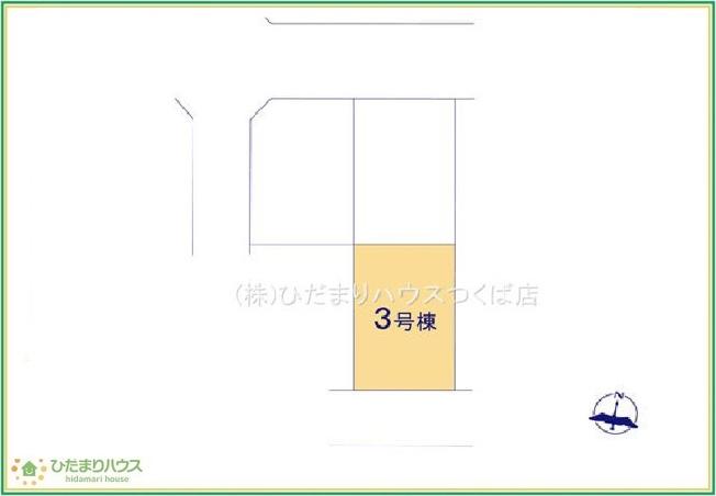 【区画図】取手市井野台12期 新築戸建 3号棟