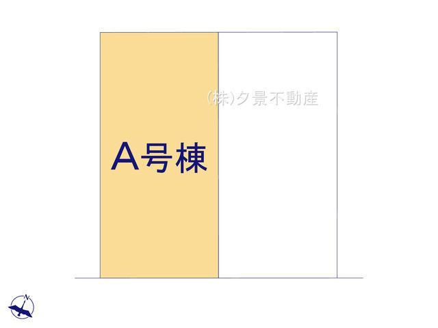 【区画図】川口市大字里1124-8(A号棟)新築一戸建てブエナタウン