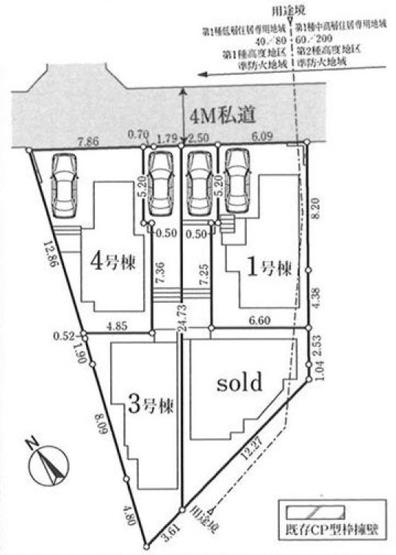 【区画図】杉並区久我山3丁目 新築戸建