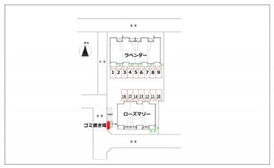 【地図】ローズマリー