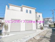 【仲介手数料0円】平塚市山下 新築一戸建ての画像