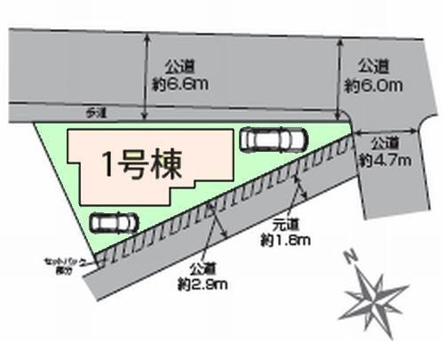 平塚市山下 新築一戸建て