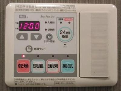 【設備】ハーモニーレジデンス大森ウエスト