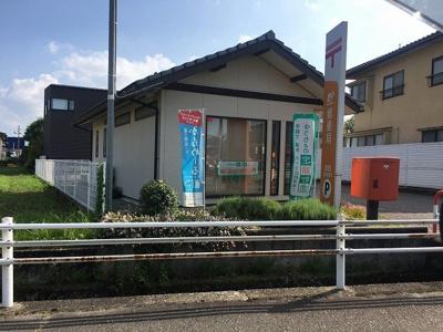 赤田簡易郵便局まで500m