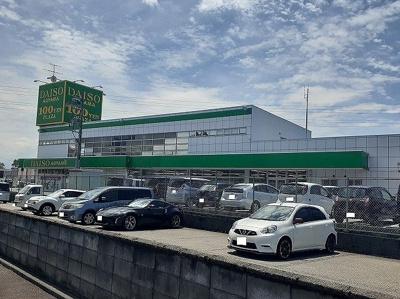 ダイソー富山田中店まで1800m