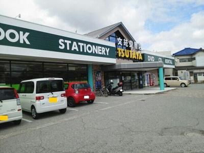 TSUTAYA本郷店まで1100m