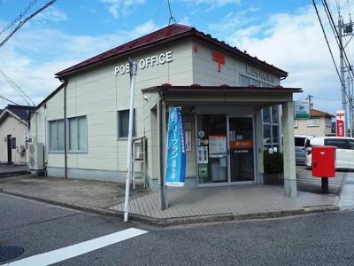 金代郵便局まで850m