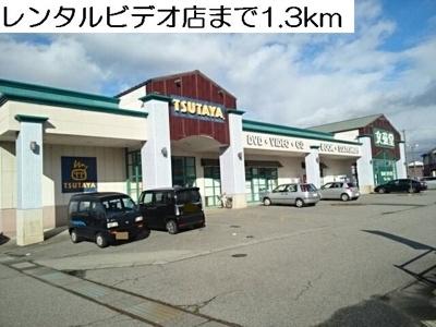 TSUTAYA藤の木店まで1300m