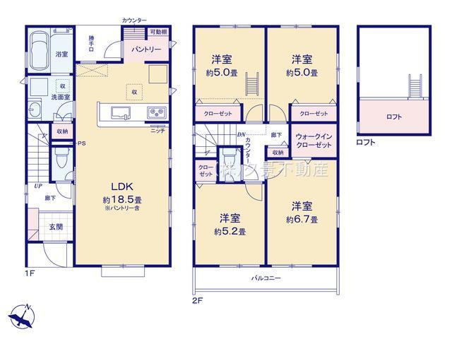 川口市大字赤山18-2全4戸(3号棟)新築一戸建てブルーミングガーデン