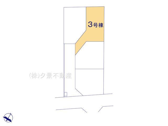 【区画図】川口市大字赤山18-2全4戸(3号棟)新築一戸建てブルーミングガーデン