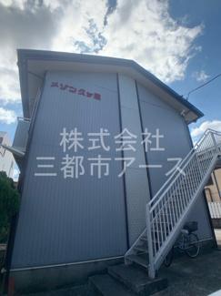 メゾン久が原 大田区エリアで人気物件が募集開始しました!