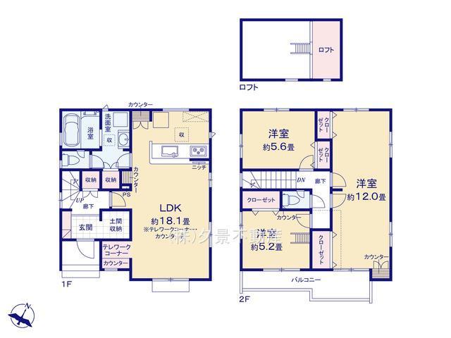 川口市大字赤山18-2全4戸(4号棟)新築一戸建てブルーミングガーデン