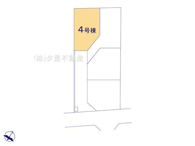 【区画図】川口市大字赤山18-2全4戸(4号棟)新築一戸建てブルーミングガーデン