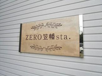 【エントランス】ZERO笠幡sta.