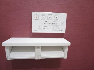 【トイレ】カンパニュラ