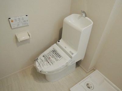 【トイレ】ハプナ本町