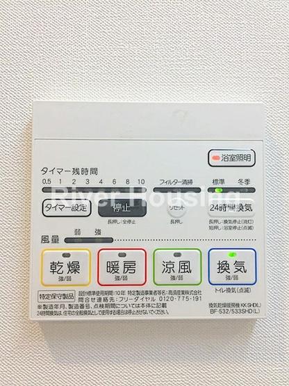 【設備】シャルム・Y・M