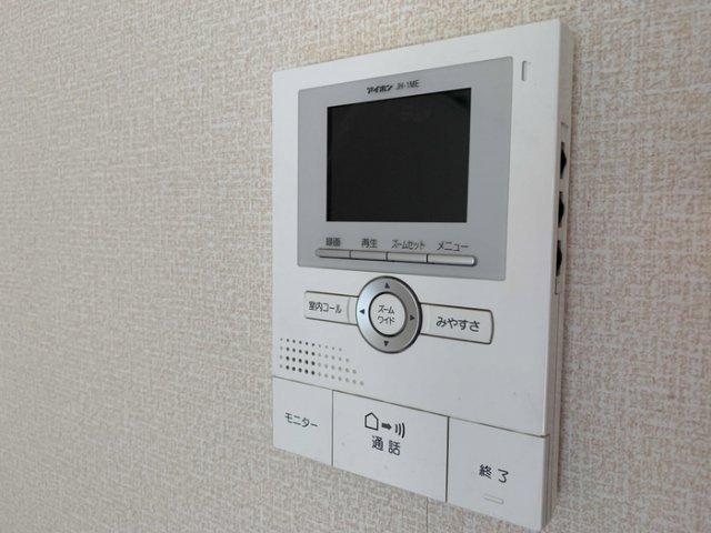 【セキュリティ】フォンテーヌ1