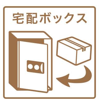 【その他共用部分】マイコスモス