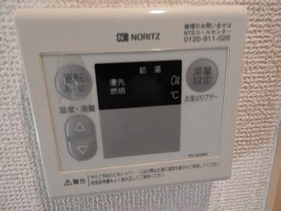 【その他】F・エスポワール