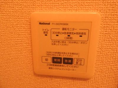 【設備】F・エスポワール