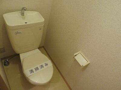 【トイレ】F・エスポワール